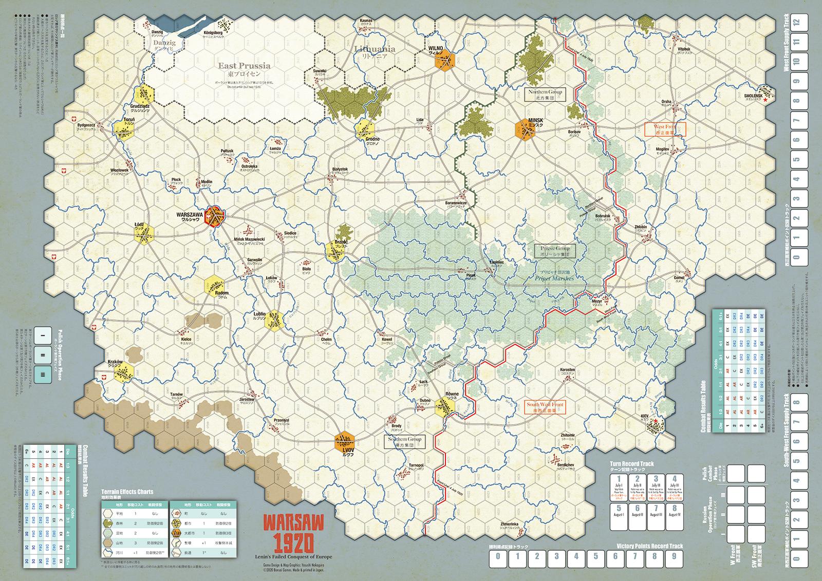 『ワルシャワ1920』マップ